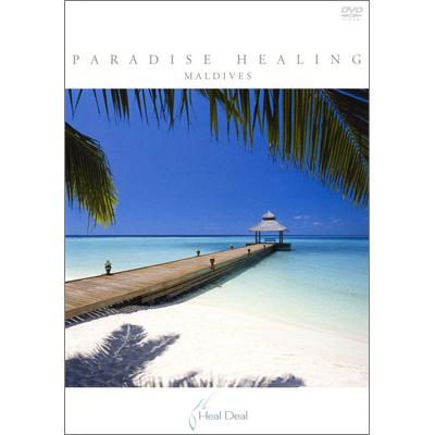 PARADISE HEALING MALDIVES