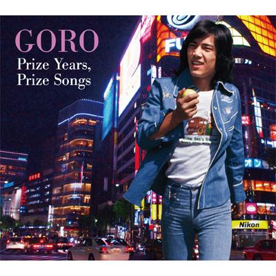 GORO Prize Years, Prize Songs ~五郎と生きた昭和の歌たち~【通常盤】
