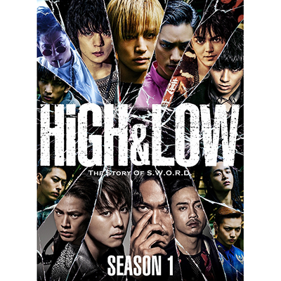 HiGH & LOW SEASON 1 完全版BOX(4DVD)