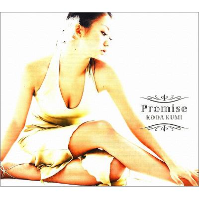 Promise / star