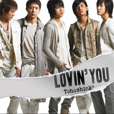 Lovin' you【通常盤】
