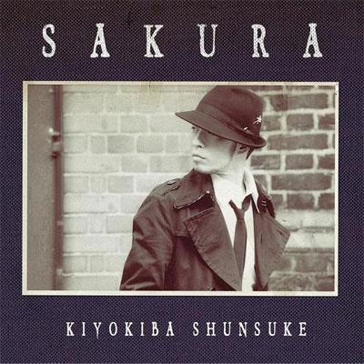 SAKURA【通常盤】