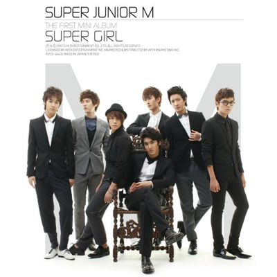 THE FIRST MINI ALBUM �wSUPER GIRL�x�y�ʏ�Ձz