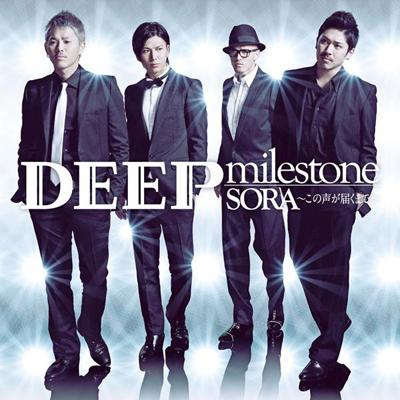 milestone/SORA�`���̐����͂��܂Ł`