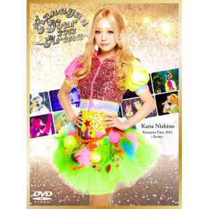 Kanayan Tour 2012 ~Arena~【初回生産限定盤】(DVD)