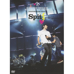 JAMBOREE TOUR 2009~ さざなみOTRカスタムATさいたまスーパーアリーナ~【初回生産限定盤】
