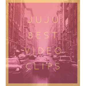 JUJU BEST VIDEO CLIPS(Blu-ray+CD)※初回プレス分