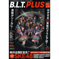 <avex mu-mo> B.L.T. PLUS Vol.5画像