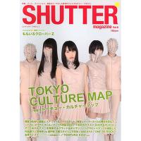 <avex mu-mo> SHUTTER magazine vol.8画像
