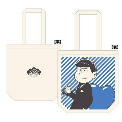 おそ松さん LOVE松さんトートバッグ(カラ松)