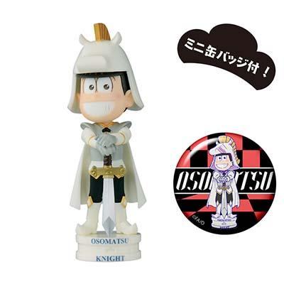 おそ松さん ワールドコレクタブルフィギュア-チェス松-白ver.(おそ松)