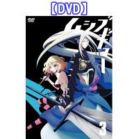 ムシブギョー 3【DVD】
