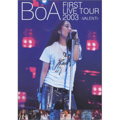 BoA FIRST LIVE TOUR 2003�`VALENTI�`