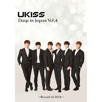 U-KISS Days in Japan vol.4
