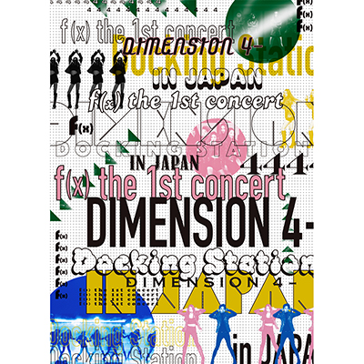 f(x) the 1st concert DIMENSION 4 - Docking Station in JAPAN(DVD+スマプラ)