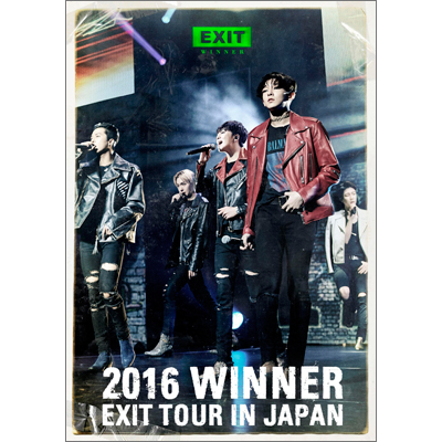2016 WINNER EXIT TOUR IN JAPAN(2枚組DVD+スマプラ)