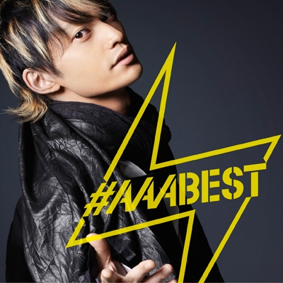 #AAABEST(日高光啓ver.)