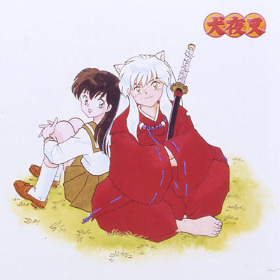 BEST OF INUYASHA �S��㇗� -���鍳 �e�[�}�S�W-