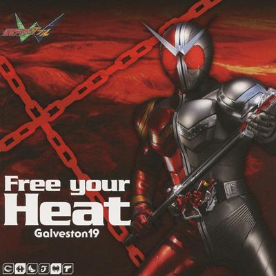 仮面ライダーダブル エンディングテーマ2 Free your Heat