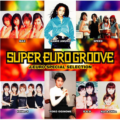 SUPER EURO GROOVE【通常盤】