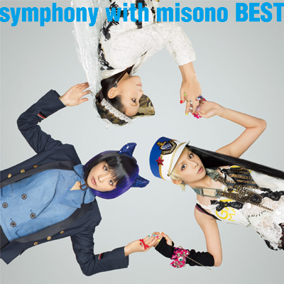 symphony with misono BEST【CD+DVD】