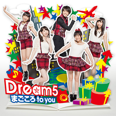 まごころ to you(CD+DVD)【ワンマンライブ映像盤】