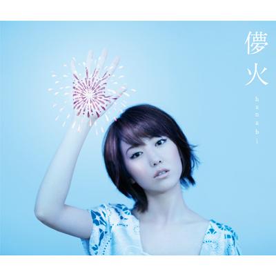 《豪華盤》 儚火【CD + DVD + ツアーファイナル映像】