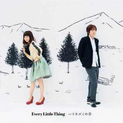 ハリネズミの恋(CD+DVD)