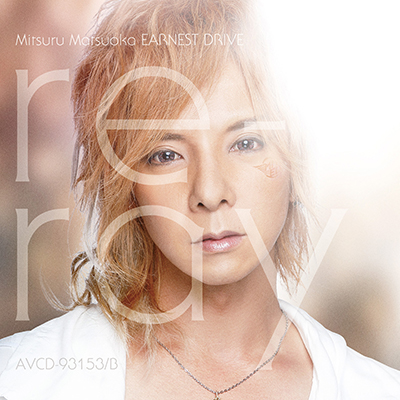 re-ray(CD+DVD)