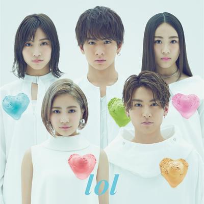 ice cream / ワスレナイ(CD+DVD)
