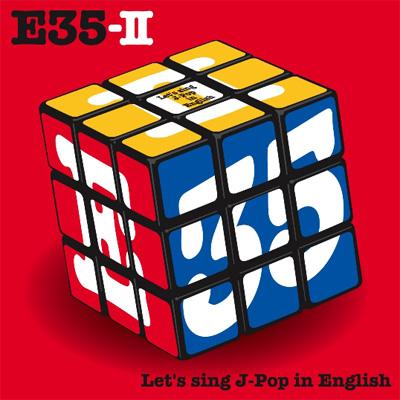E35-Ⅱ~英語で歌おうJ-Pop~