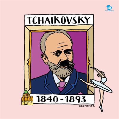 500円クラシック(まるさん記号) チャイコフスキー