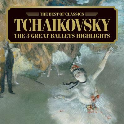 白鳥の湖~チャイコフスキー:3大バレエ名曲集