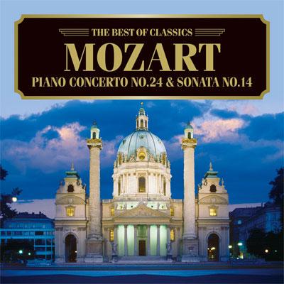 モーツァルト:ピアノ協奏曲第24番、ピアノ・ソナタ第14番
