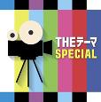 THE �e�[�} [SPECIAL]