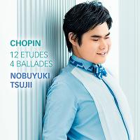 ショパン:エチュード&バラード(CD)