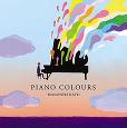 PIANO COLOURS(CD)
