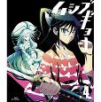 ムシブギョー 4【Blu-ray】
