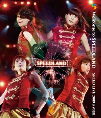 Welcome to SPEEDLAND SPEED LIVE 2009@武道館(Blu-ray)