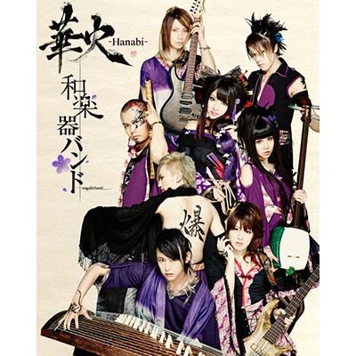 華火(Blu-ray)