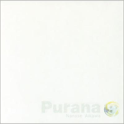 Purana(aの上に横棒がつきます)