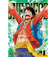 ONE PIECE ワンピース 18THシーズン ゾウ編 piece.1(DVD)
