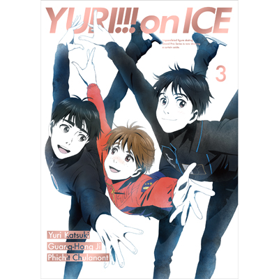 ユーリ!!! on ICE 3 DVD