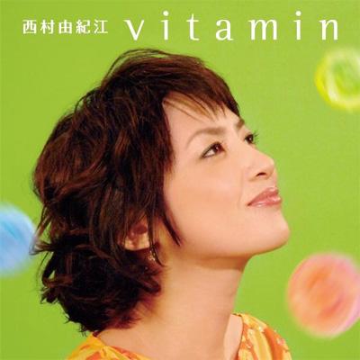 ビタミン【通常盤】