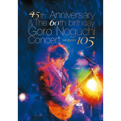 45th Anniversary & The 60th birthday Goro Noguchi Concert 渋谷105【Blu-ray+野口五郎愛用PRSギター型USB(8G)】
