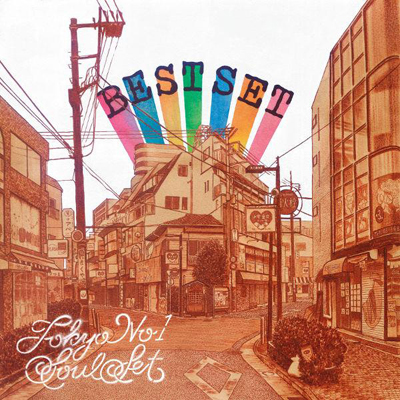 BEST SET(CD)