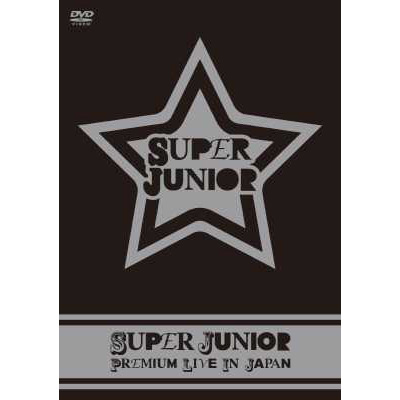 SUPER JUNIOR 1st PREMIUM LIVE IN JAPAN【通常盤】