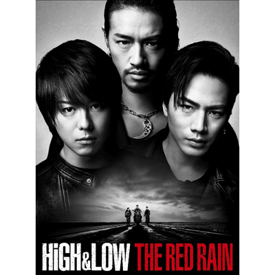 HiGH & LOW THE RED RAIN(DVD)