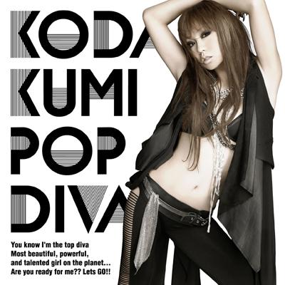 POP DIVA 〈イヤーマフラー付〉【東京ドーム記念盤】