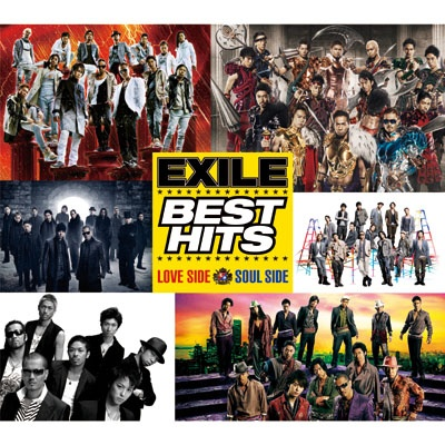 【限定商品】EXILE BEST HITS -LOVE SIDE / SOUL SIDE-(2CDアルバム+3DVD)